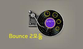 Bounce 2모둠