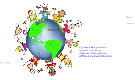 Участие в сетевых проектах как способ формирования и оценивания ИКТ коипетенции