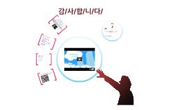 Copy of 스마트 교육