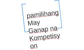 Pamilihan may Ganap na kopetisyon