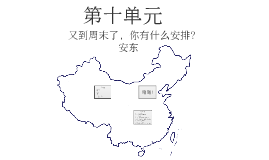 http://www.chinamaps.org/images/china-map/maps-of-china/chin