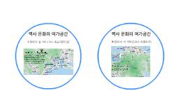 토영이야길 지도(1코스 예술의향기길. 통영시 생활공감지도)