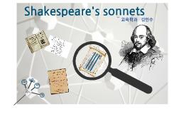 영국문학개관 Shakespeare's sonnets