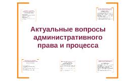 Copy of Конференция по контрафакту