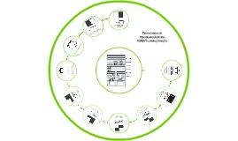 Технология производства КМОП-инвертора