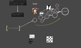 Copy of Psicología Gestalt