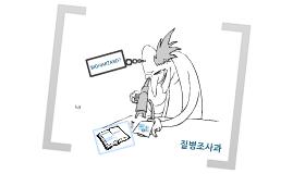 Copy of קבצי פלאש באנימציה פשוטה