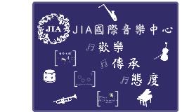 JIA 中文版