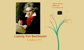 베토벤 교향곡 #9