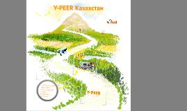 Copy of Y-PEER KAZAKHSTAN на русском