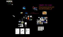 Copy of ★★3학년 -3단원 태양계 단원-지구-달-태양-태양계
