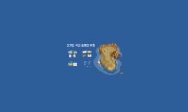 고지도에 표현된 동해의 유형