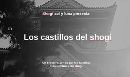Los castillos del shogi