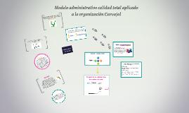 Modelo administrativo Carvajal S.A