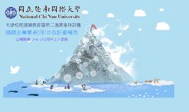 6X頁 雪山
