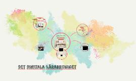 Det digitala lärarrumet 2015-09-25