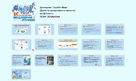 Copy of Copy of Copy of Copy of рапорпр