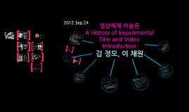 영상매체미술론
