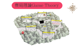 Game Theory and Brain