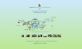 Postítulo Biología del Conocer y de la Comunicación Humana, 2018