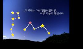 Copy of Copy of Copy of Copy of 목차