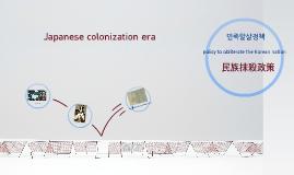 Japanese colonization