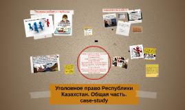 Copy of Уголовное право Республики Казахстан. Общая часть.