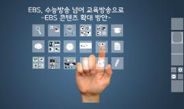 Copy of Copy of Copy of Interactive Media Template