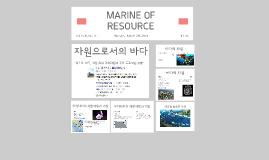 Copy of Copy of Copy of MARINE OF RESOURCE