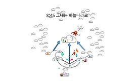 2011 정보사회학입문 e-fortfolio