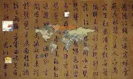 Copy of Ancient China