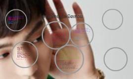 ภาษาไทย ม.6 มิดเทอม