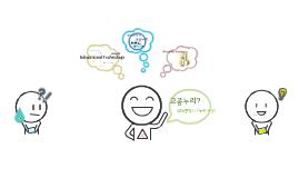 교공누리 소개