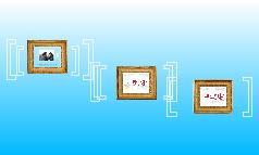 Copy of Mentors Presentation