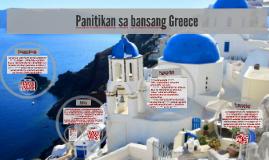 Pamahalaan sa bansang Greece