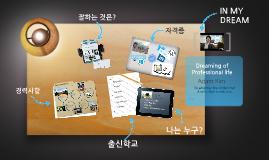 김평환 자기소개