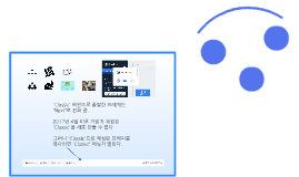 Copy of 클래식 열기