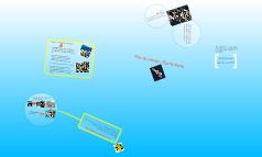 Ejercicio computación - plan de manejo