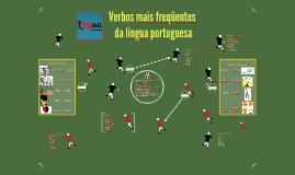 Verbos mais freqüentes da lingua portuguesa