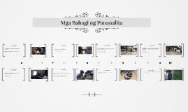 Copy of Mga Bahagi ng Pananalita