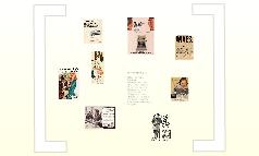 gnandt - collage