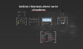 H6 Nederlandse uitkomst van het cultuurdilemma
