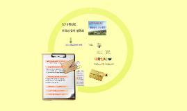 복사본 - Copy of Digital Signage