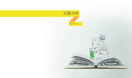 Literature (template source) by 陸 品旭
