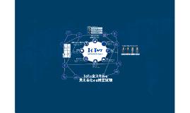Copy of [IoT検定のご案内] Prezi