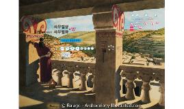 Copy of Copy of B+_OT_삼하