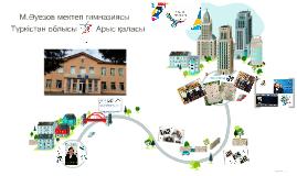 М.Әуезов мектеп гимназиясы