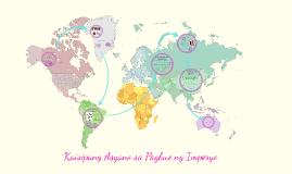 Kaisipang Asyano sa Pagbuo ng Imperyo