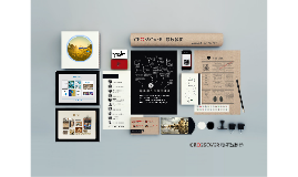 CROSSOVE PORTFOLIO  | STRATEGIC DESIGN COLLABORATION