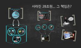 3탄 최종 수정